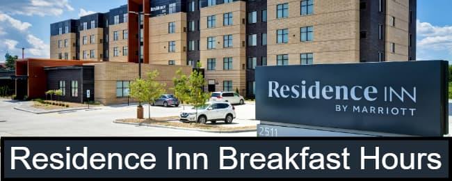 residence inn breakfast hours